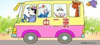 幼儿园卡通班级标识牌设计
