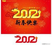 2012龙年素材