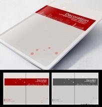 简洁高档建筑装饰画册封面设计