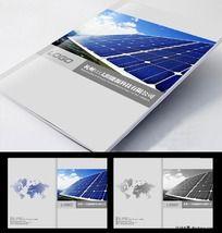 简洁高档太阳能源企业画册封面设计