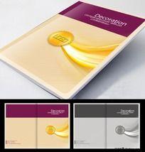 精美大气企业画册封面设计