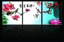 木棉花报春无框画