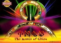 中国电影海报设计