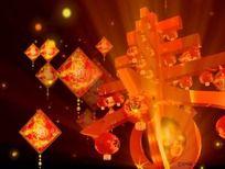 春节快乐视频