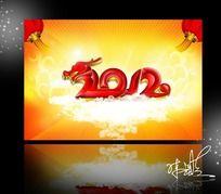 2012龙年设计素材之龙型2012字体