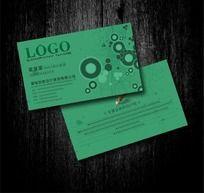 蓝绿色 时尚潮流图形名片设计