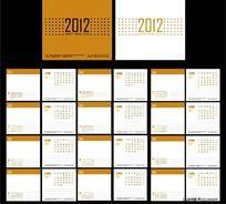2012年精品台历版式设计