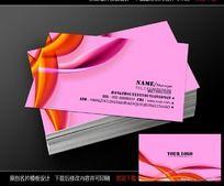 粉红色婚庆名片设计欣赏