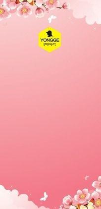化妆品图片展架_化妆品展架设计素材设计墙防汛图片
