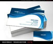 简洁高档 蓝色IT科技行业名片设计PSD分层