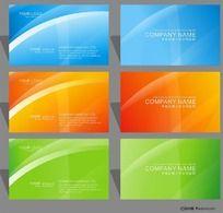 精美企业名片设计矢量图