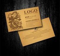 金色 中国古文化名片设计