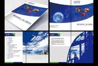 科技企业宣传画册稿子设计