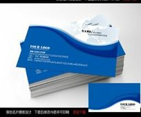 蓝色科技 IT科技行业名片模版欣赏
