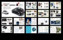 汽车杂志 ID格式