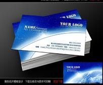 蓝色IT科技 企业名片模板设计