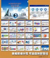 商务科技PPT精品模板