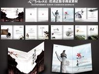 最新水墨宣传画册设计