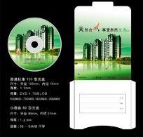 地产行业光盘设计PSD源文件 PSD