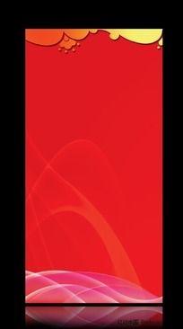 红色文化展架