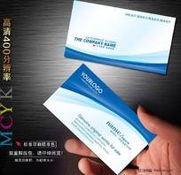 简洁蓝色名片设计 PSD