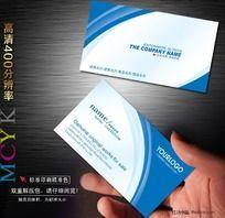 蓝色简洁名片设计 PSD