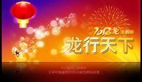 2012龙年喜庆海报展板宣传单背景图