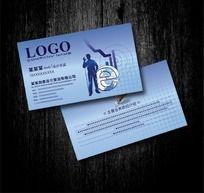 淡蓝色 商业服务名片设计