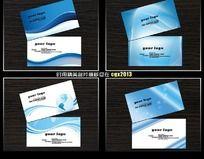 蓝色经典 科技 IT科技名片设计2