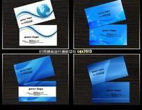 蓝色经典 科技 IT科技名片设计3