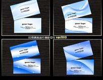 蓝色经典 科技 IT科技名片设计5