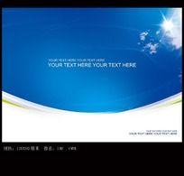 蓝色企业展板设计PSD源文件