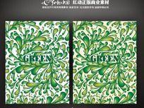 品质绿色底纹