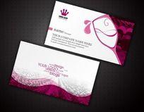 时尚红酒名片 卡片