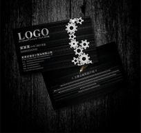 黑色 工业制造名片设计