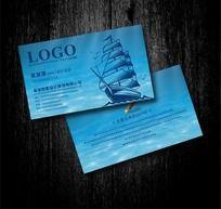 天蓝色 轮船运输名片设计