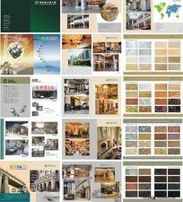 高档石材画册设计