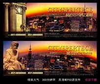 精美大气 房产商业高炮围墙广告设计