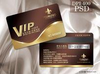 VIP 高档VIP卡 金色VIP卡