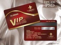 高档红色VIP卡