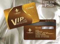 尊贵质感金卡 VIP卡