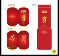 2012新年龙年新年元旦春节贺卡