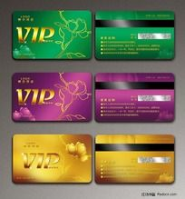 VIP卡 会员卡 贵宾卡 尊贵VIP 高档VIP