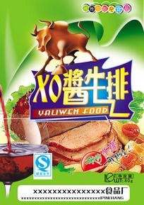 XO酱牛排包装