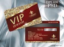 金色奢华酒店VIP贵宾卡