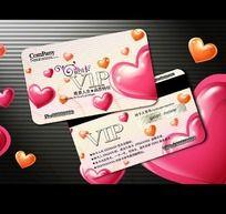 粉色心形美容会所VIP优惠卡