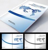 简洁高档蓝色科技企业画册封面设计