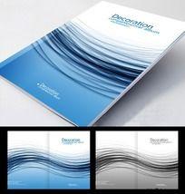简洁高档 企业画册封面设计
