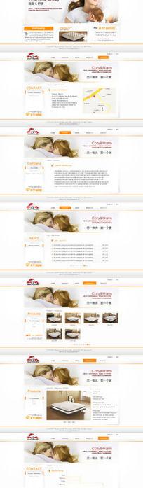 金龙恒床褥网页版面设计 PSD