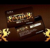 欧式简约VIP卡片设计